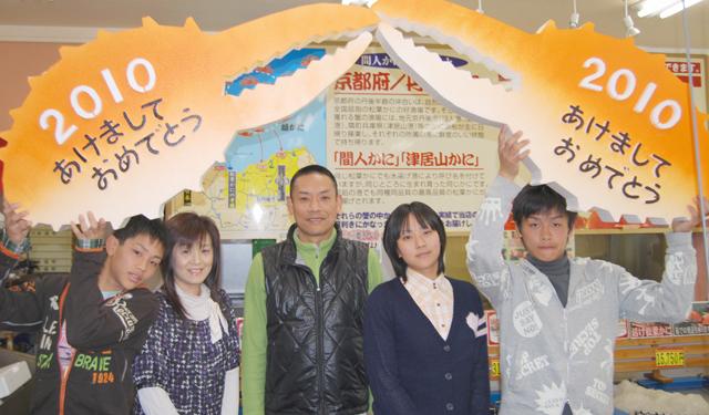 2009-1-640.jpg