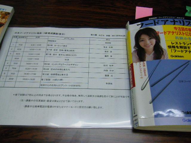 DSCF6267.JPG