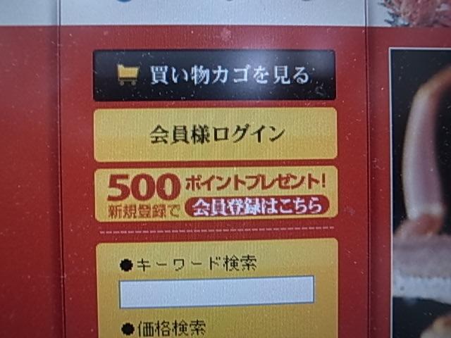 R0010816.JPG