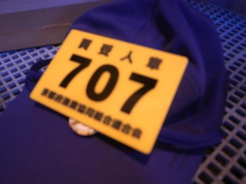 R0011419.JPG
