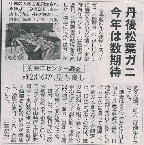 CCF20111027_00001.jpg