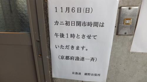 DSCF2739.JPG