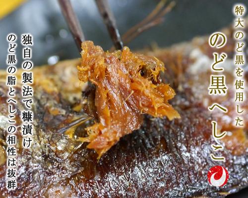 f-nodo-heshiko-top2.jpg