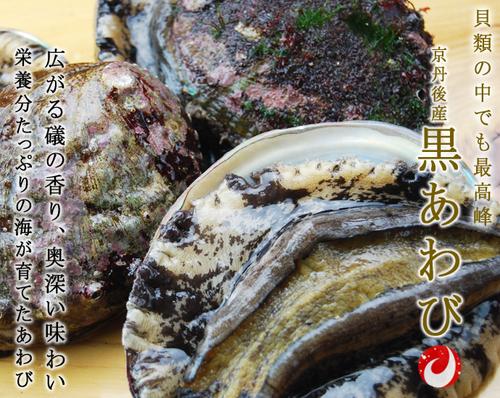 f-awabi-top-1.jpg