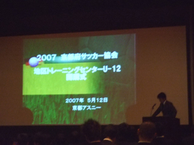 2007_0514uomasa0020.JPG
