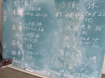 2007_0515uomasa0078.JPG