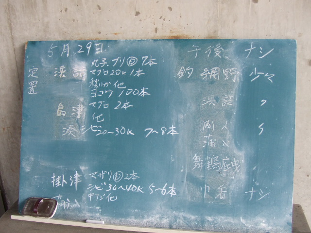 2007_0529uomasa0003.JPG