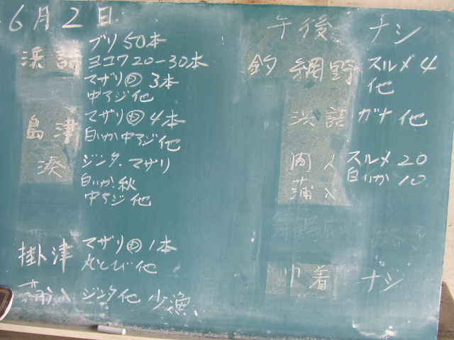 2007_0602uomasa0014.JPG