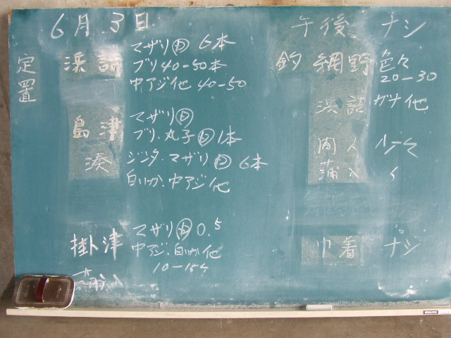2007_0603uomasa0015.JPG