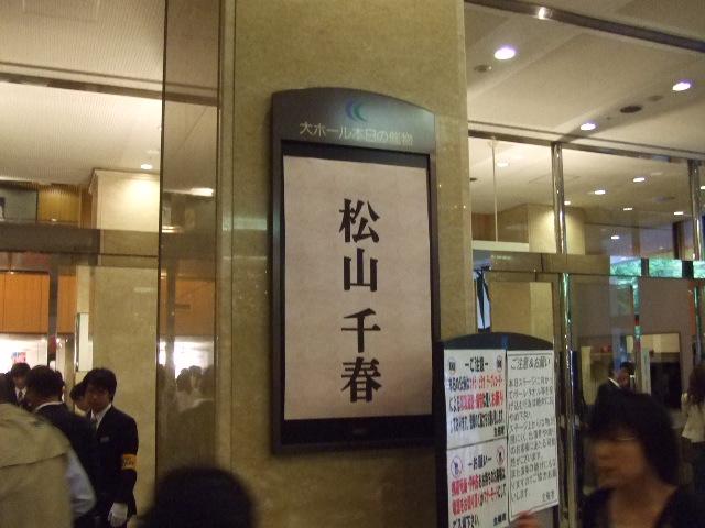 2007_0620uomasa0010.JPG