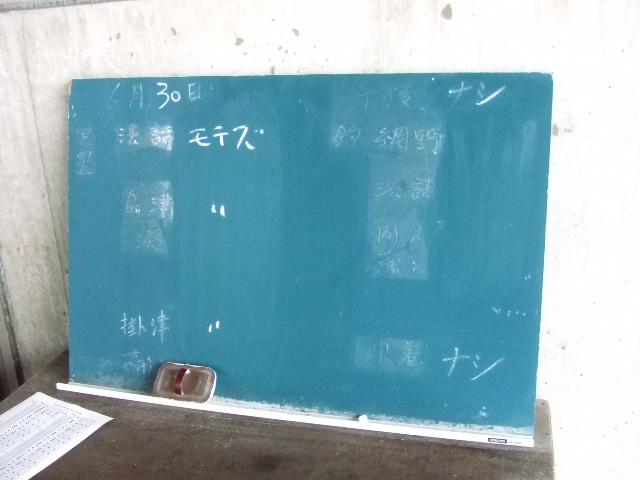 2007_0630uomasa0004.JPG
