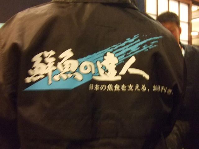 2007_0726uomasa0024.JPG