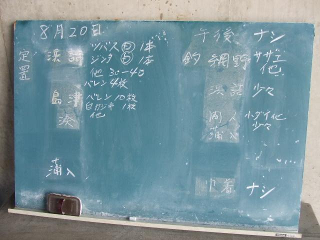 2007_0820uomasa0001.JPG