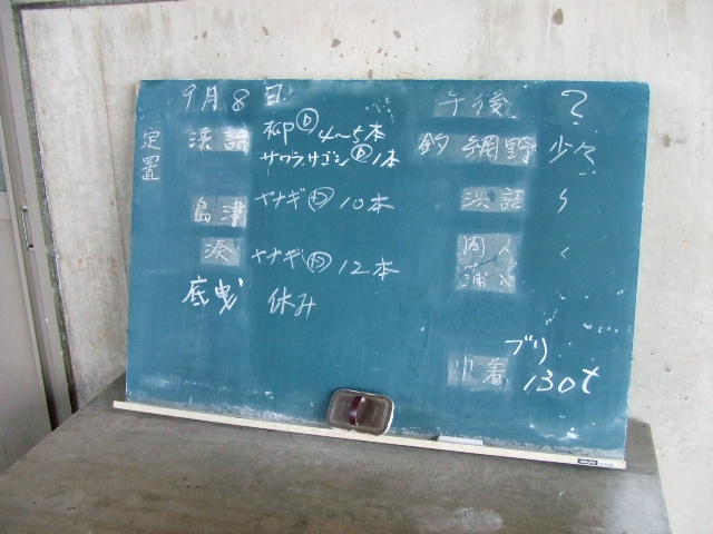 2007_0908uomasa0003.JPG