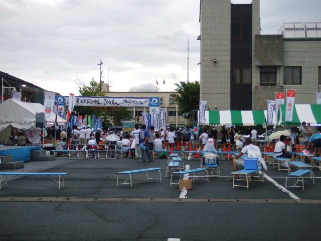 2007_0916uomasa0020.JPG