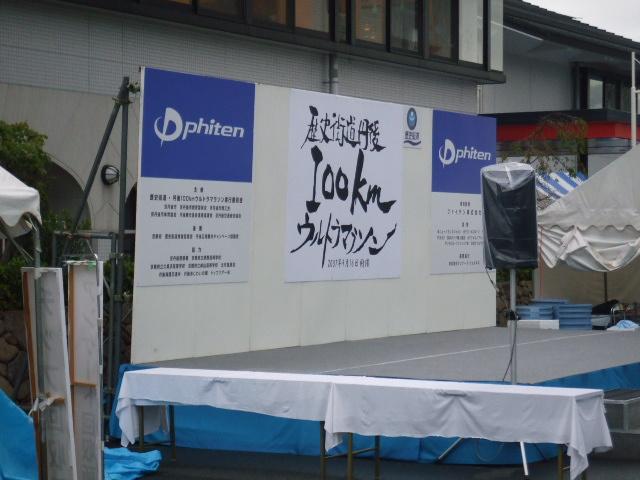 2007_0916uomasa0021.JPG
