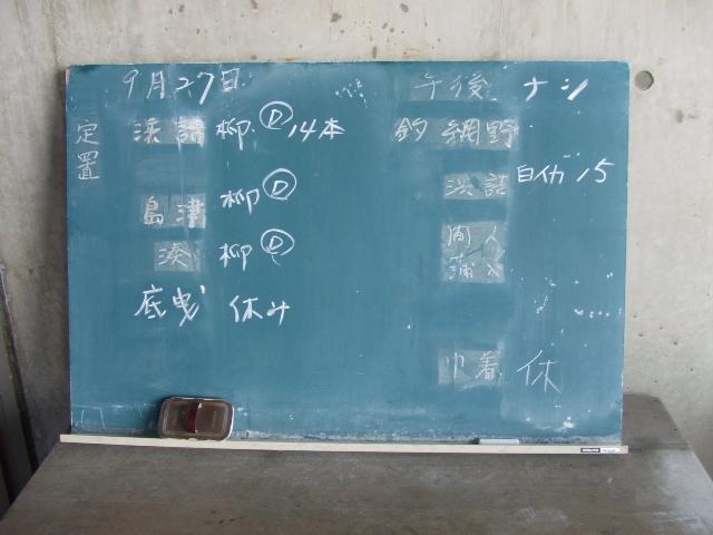 2007_0927uomasa0011.JPG