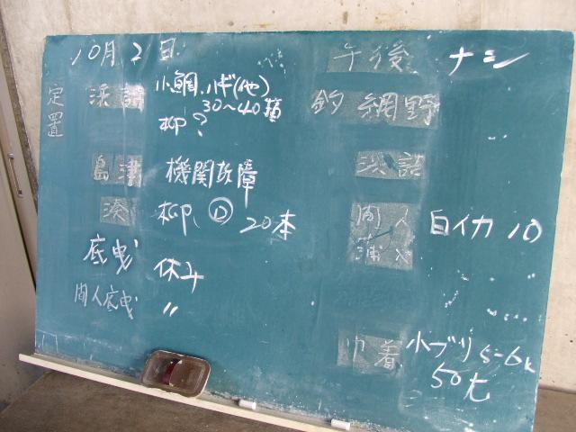 2007_1002uomasa0024.JPG