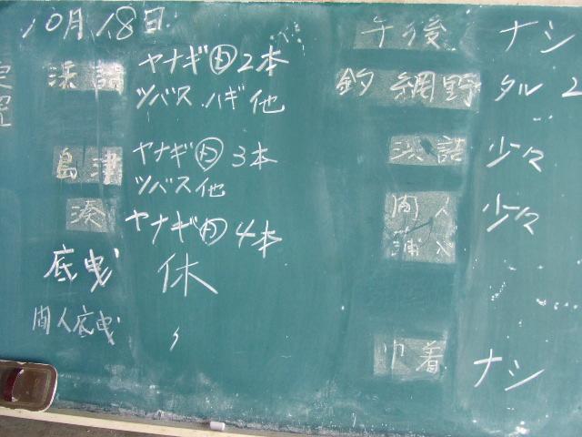 2007_1018uomasa0001.JPG