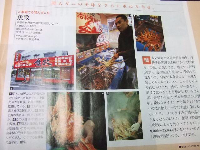 2007_1024uomasa0005.JPG