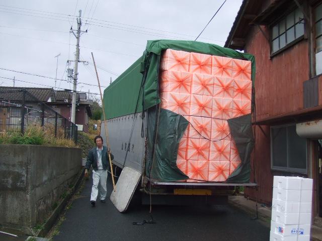 2007_1127uomasa-hp0005.JPG