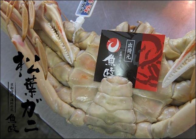 茹で松葉ガニ 日本海POP-3